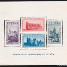 Sellos: B44 HOJITA CATEDRALES EDIFIL Nº 847 * NUEVA CON GOMA Y SEÑAL DE FIJASELLO. Lote 136803694