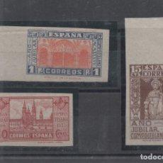 Sellos: ESPAÑA_EDIFIL Nº 833/35_AÑO JUBILAR COMPOSTELANO SIN DENTAR_VALOR 241 EUROS_VER FOTOS. Lote 137319506