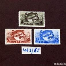 Sellos: LXXV ANIVERSARIO DE LA UNIÓN POSTAL UNIVERSAL - AÑO 1949 - Nº EDIFIL 1063/1065 - 3 SELLOS. Lote 30298964
