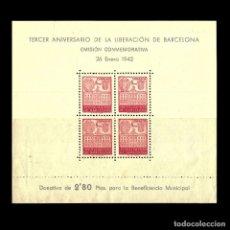 Sellos: 1942 III ANIVERSARIO LIBERACIÓN DE BARCELONA. 5C BERMELLÓN. NUEVO EDIF. Nº 38. Lote 137569010