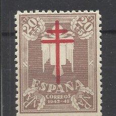 Sellos: PRO TUBERCULOSOS 1942 EDIFIL 958 NUEVO** VALOR 2016 CATALOGO 5.20 EUROS. Lote 137743242