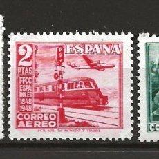 Sellos: R60.G13/ CENTENARIO DEL FERROCARRIL, AÑO 1948, NUEVOS** S/F. Lote 138099073