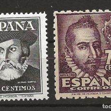 Sellos: R60 ESPAÑA, EDIFIL 1035/36*, 1948, PERSONAJES. Lote 138099342