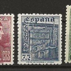 Sellos: R60.G15/ EDIFIL 1002/03, MNH**, 1946, DIA DEL SELLO. Lote 138101844