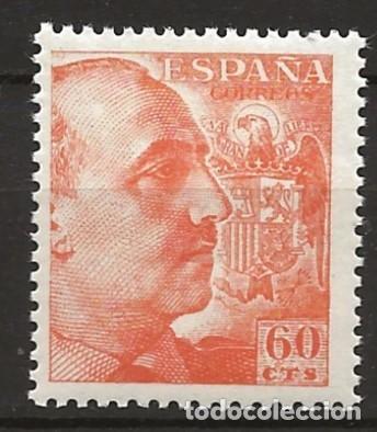 R60.BLOCK10/ ESPAÑA 1949-53, EDIFIL 1054 **, GENERALISIMO FRANCO (Sellos - España - Estado Español - De 1.936 a 1.949 - Nuevos)