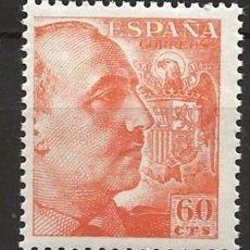 Sellos: R60.BLOCK10/ ESPAÑA 1949-53, EDIFIL 1054 **, GENERALISIMO FRANCO. Lote 138556342