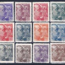 Sellos: EDIFIL 867-878 GENERAL FRANCO 1939. SÁNCHEZ TODA (SERIE COMPLETA). VALOR CATÁLOGO: 360 €. MNH **. Lote 138638246