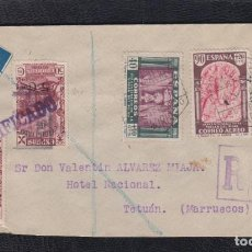 Sellos: 1940.- MADRID A TETUAN. . Lote 139028162