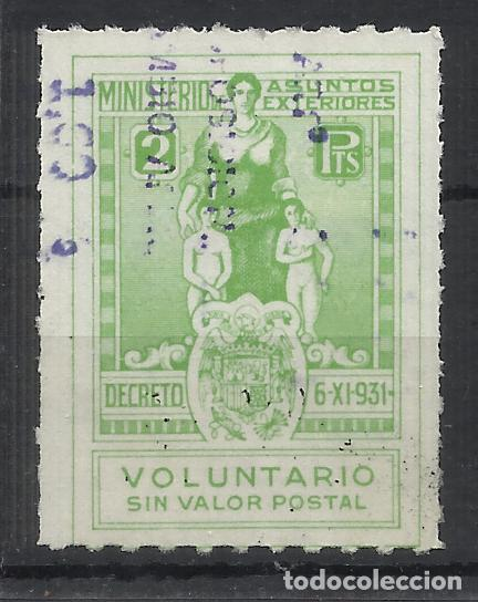 MINISTERIO DE ASUNTOS EXTERIORES 2 PTS USADO (Sellos - España - Estado Español - De 1.936 a 1.949 - Usados)