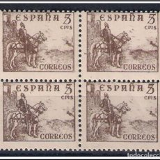Sellos: ESPAÑA AÑO 1949/1953 BLOQUE DE 4 NUEVOS, 5 CENTIMOS Nº 1044 EDIFIL. Lote 139160594