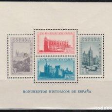 Sellos: ESPAÑA, 1938 EDIFIL Nº 847 /*/ . Lote 139458170