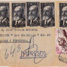 Sellos: FRAGMENTO CERTIFICADO CON 5 SELLOS DEL NUM 1165 (QUEVEDO) DESTINO VENEZUELA. Lote 139545214