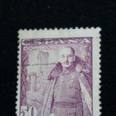 Sellos: SELLO FRANCO 1949. 50 CTS 1949,- USADO. Lote 139892266