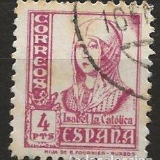 Sellos: R60.G14/ ESPAÑA 1937-40, EDIFIL 829 USADO, ISABEL. Lote 140031318