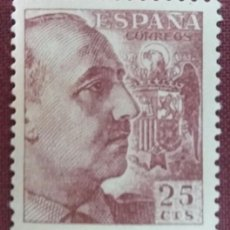Sellos: ESPAÑA. CID Y GENERAL FRANCO, 1949-53. 25 CTS. CASTAÑO LILA (Nº 1048 EDIFIL).. Lote 140105586