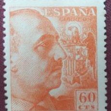 Sellos: ESPAÑA. CID Y GENERAL FRANCO, 1949-53. 60 CTS. NARANJA (Nº 1054 EDIFIL).. Lote 140107054