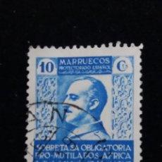 Sellos: SELLO FRANCO PROTECTORADO ESPAÑOL MARRUECOS 10 CTS.. Lote 140126714