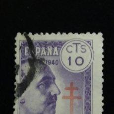 Sellos: SELLO FRANCO 10 CTS 1940. Lote 140160014
