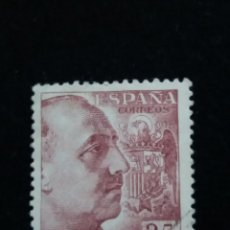 Sellos: SELLO CORREOS FRANCO 25 CTS 1949. Lote 140161054