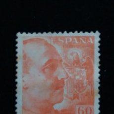 Sellos: SELLO CORREOS FRANCO 60 CTS 1949. Lote 140161442