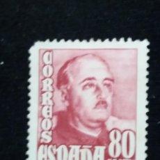 Sellos: SELLO CORREOS FRANCO 80 CTS 1949. Lote 140162322