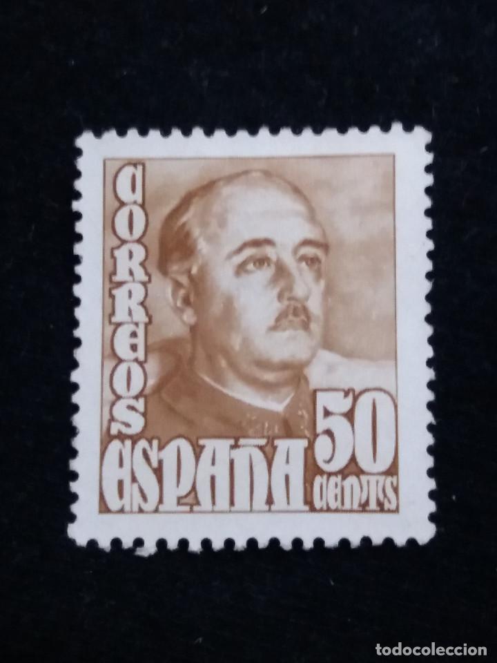 SELLO CORREOS FRANCO 50 CTS 1949 (Sellos - España - Estado Español - De 1.936 a 1.949 - Usados)