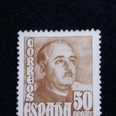 Sellos: SELLO CORREOS FRANCO 50 CTS 1949. Lote 140162726