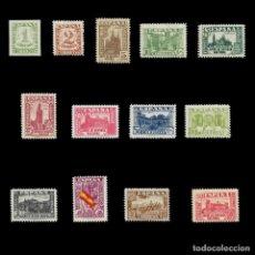 Briefmarken - ESTADO ESPAÑOL. 1936-1937.Junta Defensa Nacional. Serie completa.Nuevo** Lujo. Edif.nº 802-813+809A - 140222750