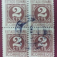 Sellos: ESPAÑA. CIFRAS, CID E ISABEL, 1937-1940. 2 CTS. CASTAÑO ROJIZO (Nº 815 EDIFIL). BLOQUE DE 4.. Lote 140349550