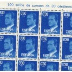 Sellos: PLIEGO DE 100 SELLOS DE JUAN CARLOS DE 30 CENTIMOS. Lote 140361154