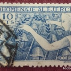Sellos: ESPAÑA. HOMENAJE AL EJÉRCITO, 1939. 10 CTS. AZUL (Nº 887 EDIFIL).. Lote 140371978
