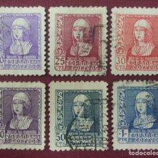 Sellos: ESPAÑA. ISABEL LA CATÓLICA, 1938-39 (Nº 855-860 EDIFIL).. Lote 140373074
