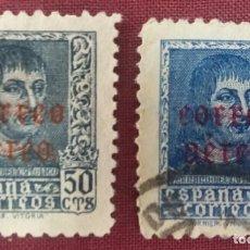 Sellos: ESPAÑA. FERNANDO EL CATÓLICO, 1938. SOBRECARGA CORREO AÉREO (Nº 845-846 EDIFIL).. Lote 140373962