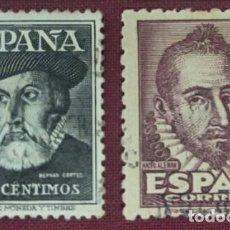 Sellos: ESPAÑA. PERSONAJES, 1948 (Nº 1035-1036 EDIFIL). LEVE MATASELLOS.. Lote 140377374