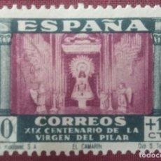 Sellos: ESPAÑA. VIRGEN DEL PILAR, 1946. 40 + 10 CTS. VERDE Y LILA (Nº 998 EDIFIL).. Lote 140383946