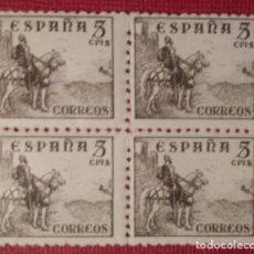 Sellos: ESPAÑA. CIFRAS Y CID, 1940. 5 CTS. SEPIA (Nº 916 EDIFIL). BLOQUE DE 4, SELLOS NUEVOS.. Lote 194404590