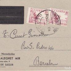 Sellos: TARJETA POSTAL POBLA DE SEGUR A BARCELONA DE TEJIDOS EUDALDO ALEGRET MIR DEL AÑO 1944. Lote 140531786