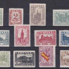 Sellos: 1936-37. JUNTA DEFENSA NACIONAL SERIE COMPLETA NUEVA CON FIJASELLOS EDIFIL Nº 802/813. Lote 140602726