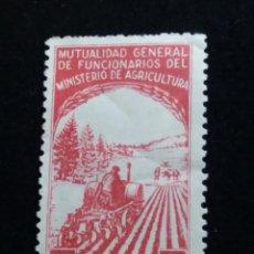 Sellos: SELLO MUTUA GENERAL DE AGRICULTURA 1 PTA. AÑO 1940. NUEVO.. Lote 140623138