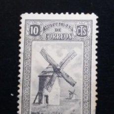 Sellos: SELLO MUTUALIDAD DE CORREOS 10 CTS.- NUEVO 1940.. Lote 140629342