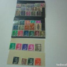 Sellos: 40 SELLOS USADOS DE ESPAÑA DE 1940 A 1984. Lote 140632374