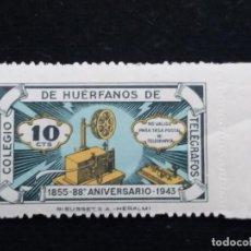 Sellos: SELLO HUERFANOS DE TELEGRAFOS 5 CTS. AÑO 1943. NUEVO. Lote 140639542