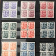 Sellos: 1939-ESPAÑA - GENERAL FRANCO. SANCHEZ TODA. BLOQUE DE 4. - EDIFIL 867/878. Lote 140813338