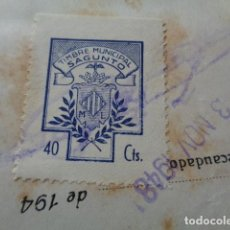 Sellos: SAGUNTO. VALENCIA. TIMBRE MUNICIPAL 40 CENTIMOS PEGADO A DOCUMENTO 1948. Lote 141324770