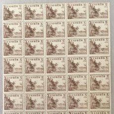 Sellos: 1949-ESPAÑA CID Y GENERAL FRANCO EDIFIL 1044 CID - BLOQUE 50 UND. - VC2018: 15 €. Lote 261351135