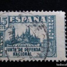 Sellos: SELLO CORREOS JUNTA DE DEFENSAS NACIONAL 15 CTS. AÑO 1936, USADO. Lote 141590714