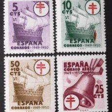 Sellos: EDIFIL 1066-69, SERIE COMPLETA NUEVA, SIN CHARNELA. CON VARIEDAD NO CATALOGADA.. Lote 141641094