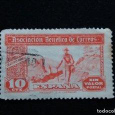 Sellos: SELLO CORREOS ASOCIACION BENEFICA DE CORREOS 10 CTS AÑO 1940.. Lote 141716050