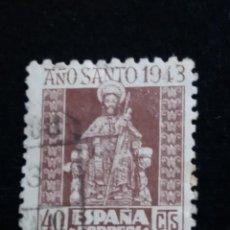 Sellos: SELLO CORREOS, AÑO SANTO 40 CTS AÑO 1943. USADO. Lote 141719098