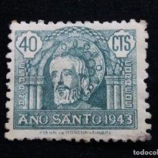 Sellos: SELLO CORREOS, AÑO SANTO 40 CTS AÑO 1943. NUEVO. 2. Lote 141723210